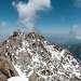 Большой Алматинский пик, Северная вершина.