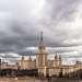 Облачный МГУ