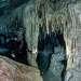 Пещерный полет
