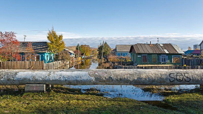Комсомольск-на-Амуре, Наводнение Когда наступает действительно большая водаphoto preview
