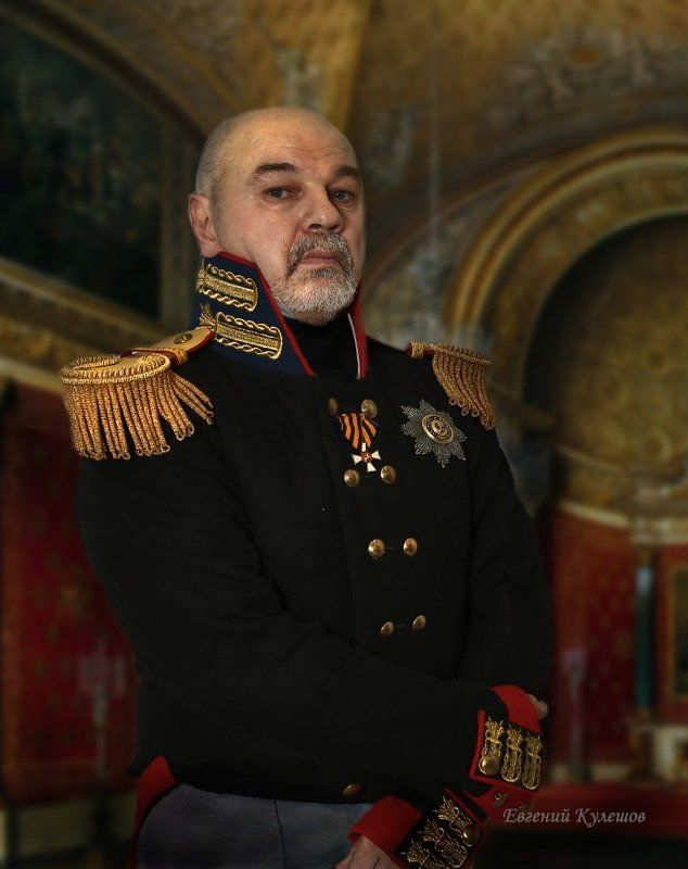 Его сиятельство графъ В.Перякинъ...photo preview