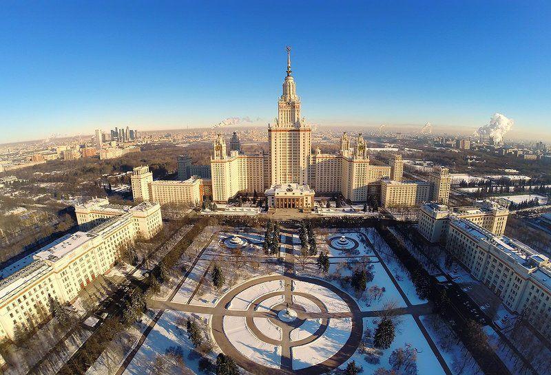 Московский Государственный Университетphoto preview