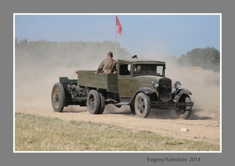 Лето 1941 года...photo preview