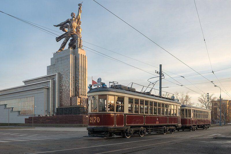 Мосгортранс, Москва, Московский трамвай, Рабочий и Колхозница, Трамвай Символы эпохиphoto preview