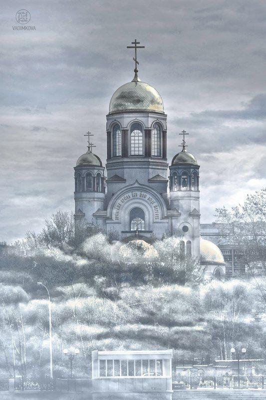 Екатеринбург, мир Облачный атласphoto preview