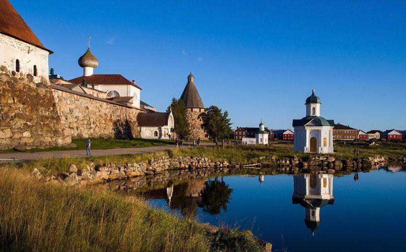 Светлана, Russia
