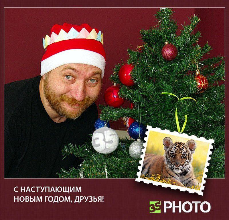 anver, веретенников, новый год С наступающим Новым Годом, друзья!photo preview