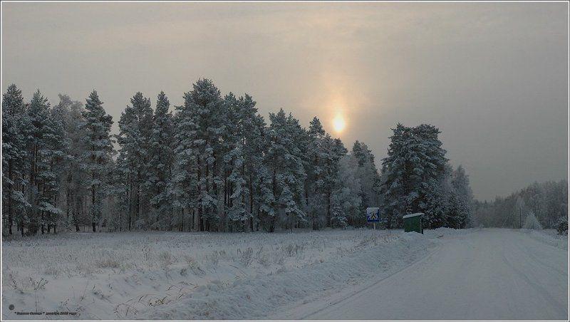 Зимнее Солнцеphoto preview