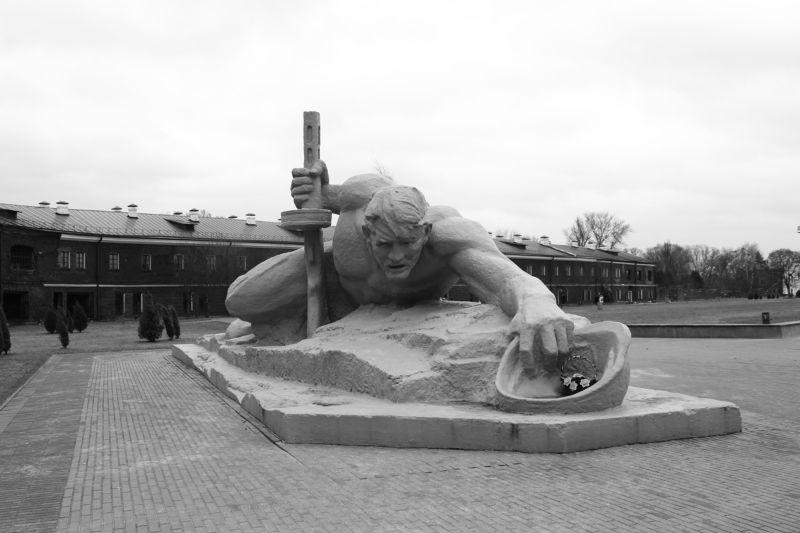Вадим, Belarus