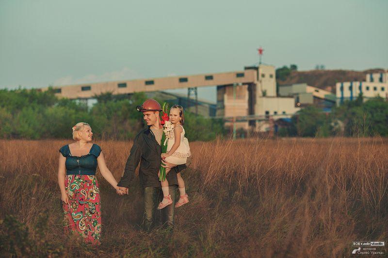 Шахтерская семьяphoto preview