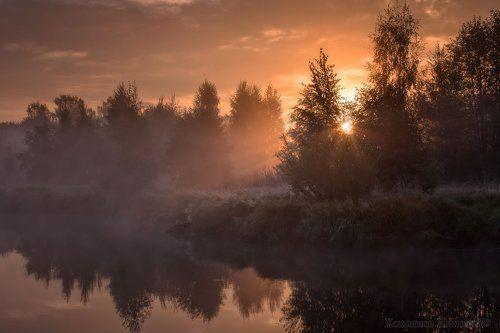 туман сентябрьский...