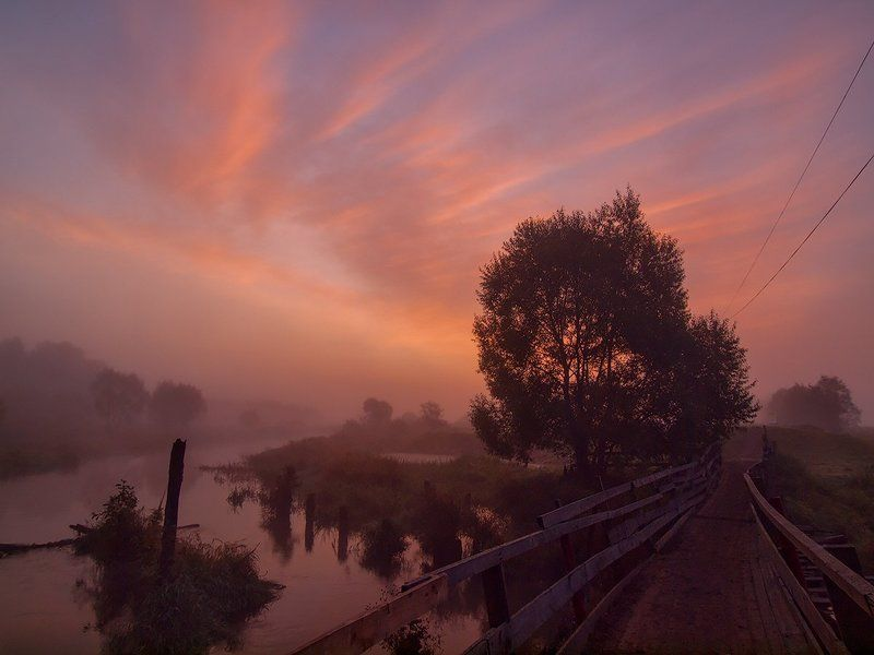 утро, восход, туман, река, пейзаж, небо ***photo preview