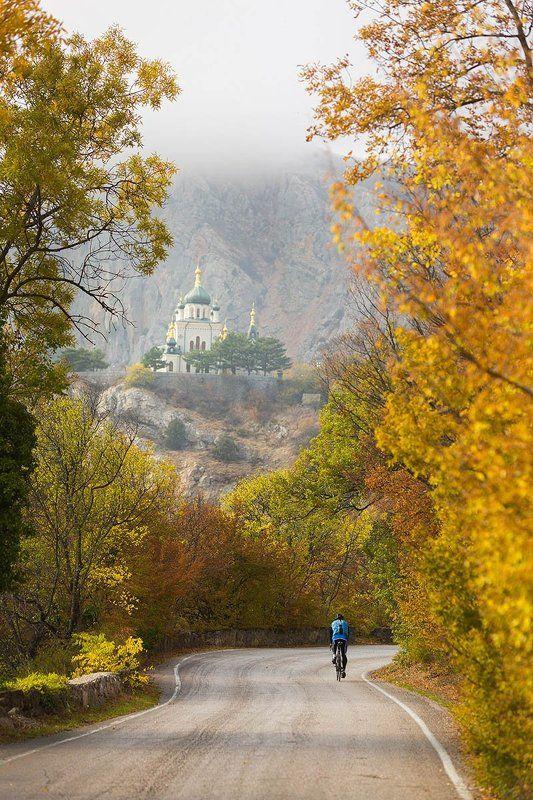Крым, Ялта, Форос, пейзаж, осень в Крыму, храм, дорога, горы, туман Дорога к Храмуphoto preview