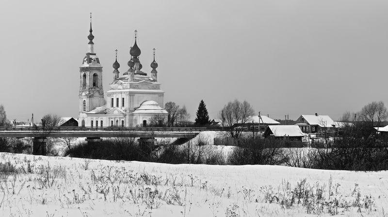 Зима и монохромphoto preview
