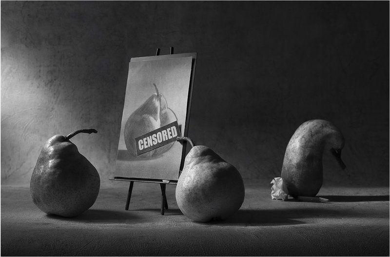 Про художников и цензуруphoto preview