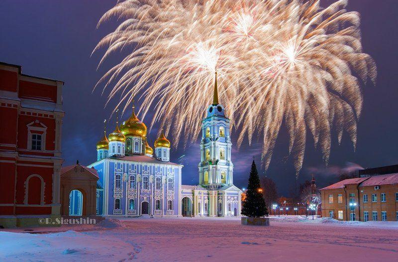 Рождественский вечер в Тульском кремлеphoto preview