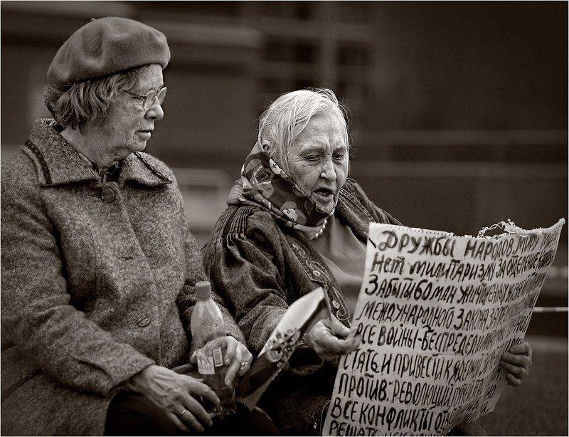 первомай, россия, люди, судьбы Их Вера...photo preview