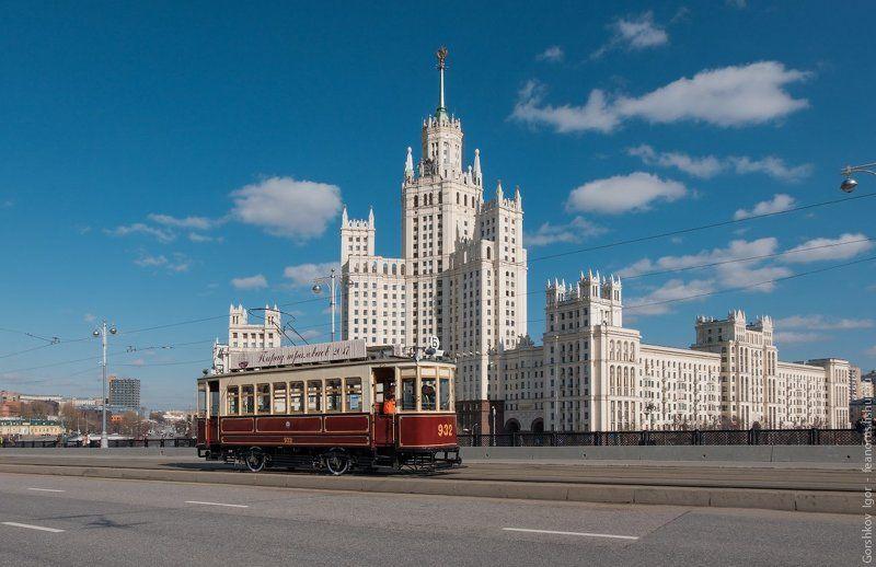 москва,трамвай,парад,высотка,весна,котельническая,мост,техника,транспорт,fujifilm Московские трамваиphoto preview