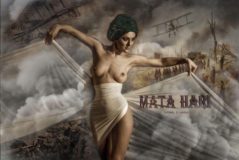 MATA HARIphoto preview