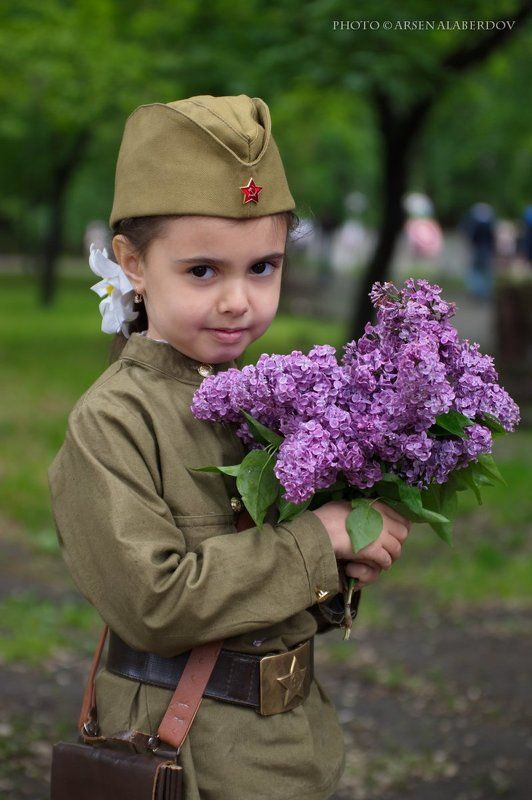 С ДНЁМ ПОБЕДЫ!photo preview