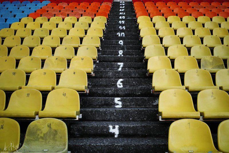 сочи, стадион, весна, краски, цвет, сидения, спорт Цветовой оргазмphoto preview