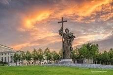 Памятник Равноапостольному князю Владимиру Великому