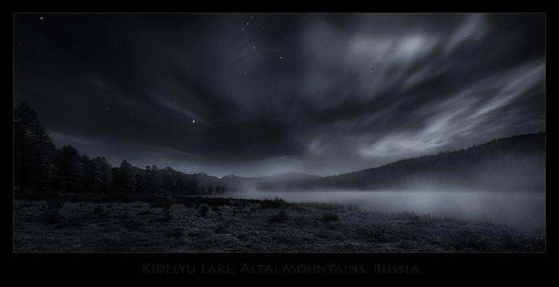 Алтай, осень, Киделю Светлячки ..photo preview