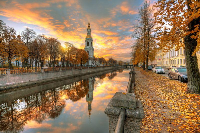 Осень на Крюковом канале...photo preview