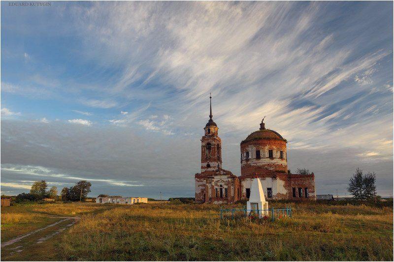 Курганская, Зауралье, Кутыгин, Замараево, храм, церковь,  Поколения верыphoto preview