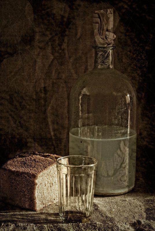 бутыль, хлеб, стакан Пессимистический.photo preview