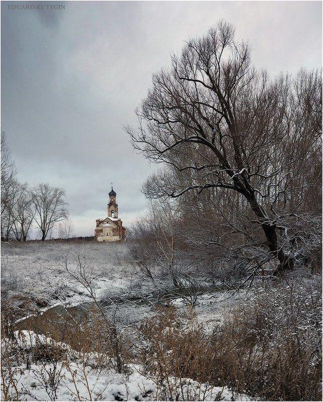 кресты, крестовское, кутыгин, зауралье, курганская, южныйурал, урал, южный, храм, церковь, иоаннапредтечи Первый снегphoto preview