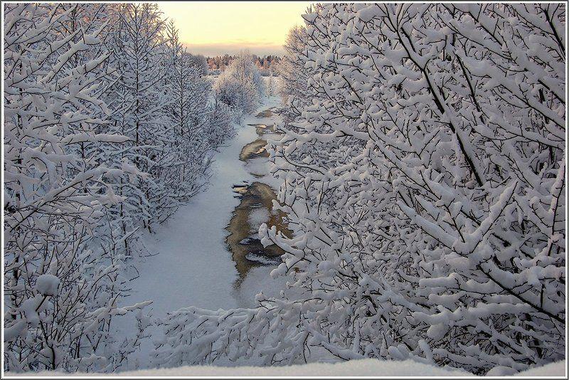 Зимние руныphoto preview