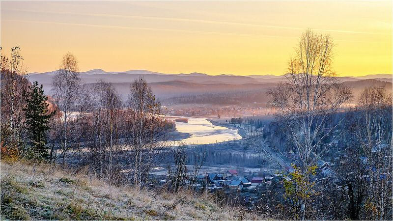 пейзаж, осень, восход,  На рассвете! photo preview