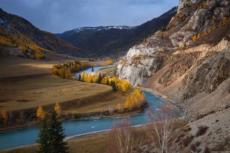 Пейзаж, Алтай, Чуя, осень, горы, скалы, река Осенняя Чуяphoto preview