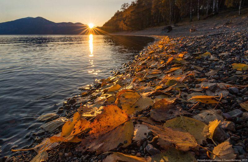 алтай, сибирь, siberia, осень, телецкое озеро, солнце, лучи, закат, алтын-кёль, озеро, алтайский заповедник Октябрьphoto preview