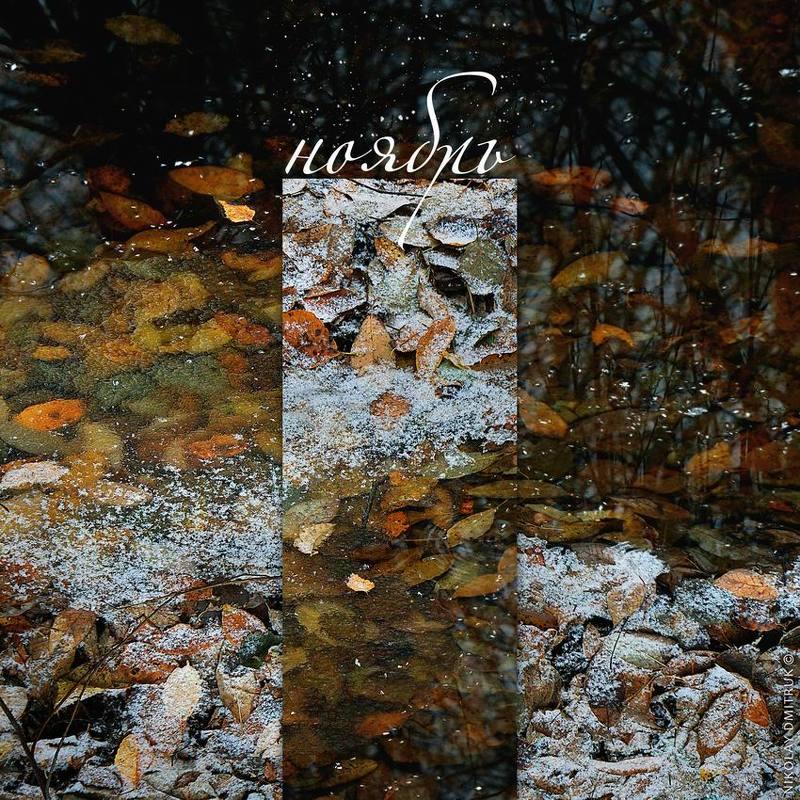 пейзаж  природа музыка 01.11.2017photo preview