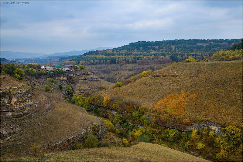 кутыгин, кавказ, кисловодск, осень, осадочные, каньон, цвет, золотая Осень на Кавказеphoto preview