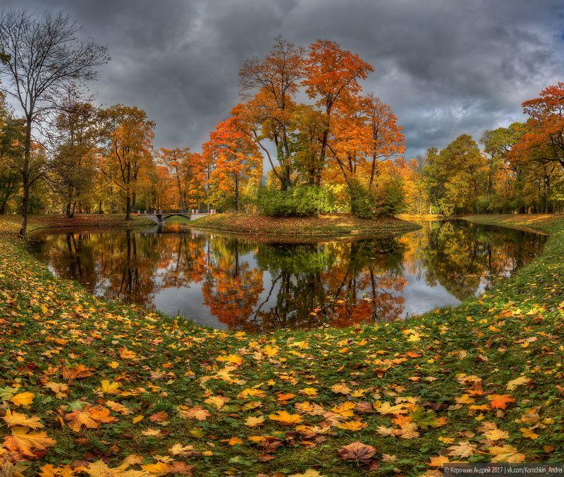 Осенние острова Александровского парка...photo preview
