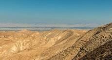 Иудейская пустыня...Иерихон.