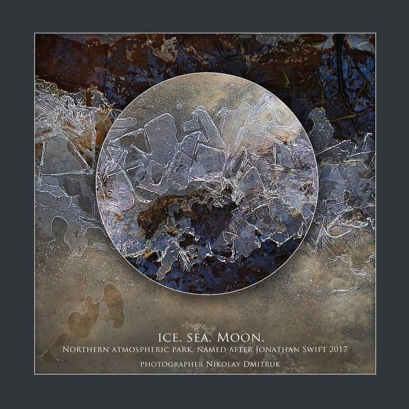 природа, музыка Луна. 11.11.2017photo preview