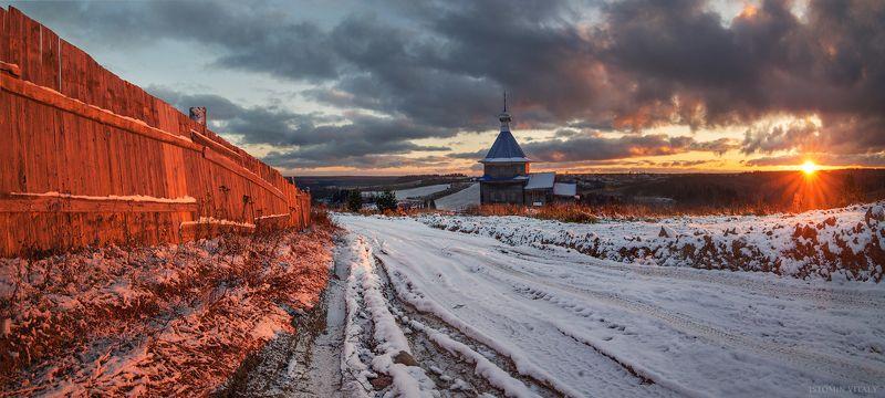 пейзаж,россия,закат,солнце,свет,панорама photo preview