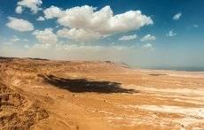 Скалистые горы Иудейской пустыни...