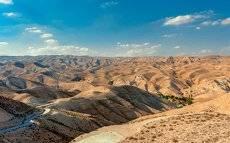 Песчаные холмы...