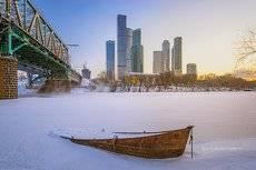 Московская лодочка