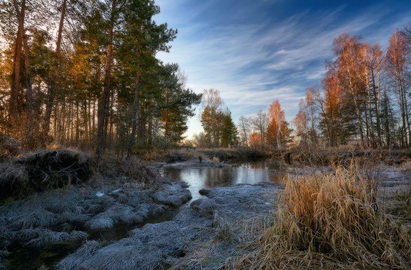 О притоках Шередари...photo preview