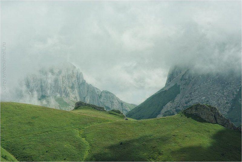 Туманные исполиныphoto preview