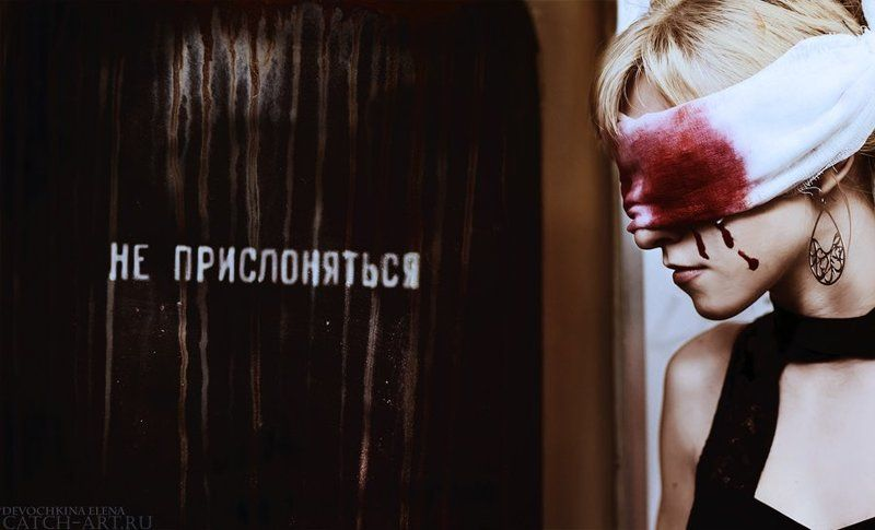 dark, gothic, metro, girl, depressed, grunge Гляди на мир глазами этого мираphoto preview