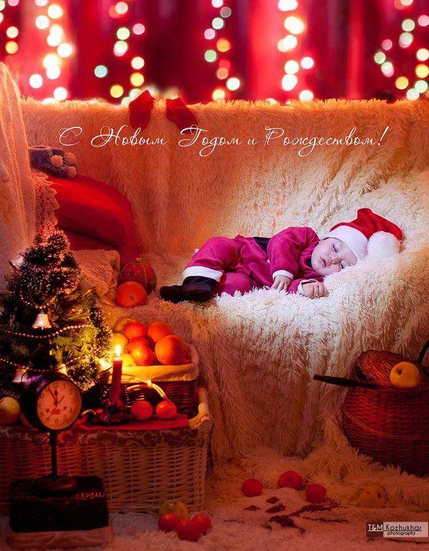 ребенок, новый год, дед мороз, ёлка С Новым Годом и Рождеством!photo preview