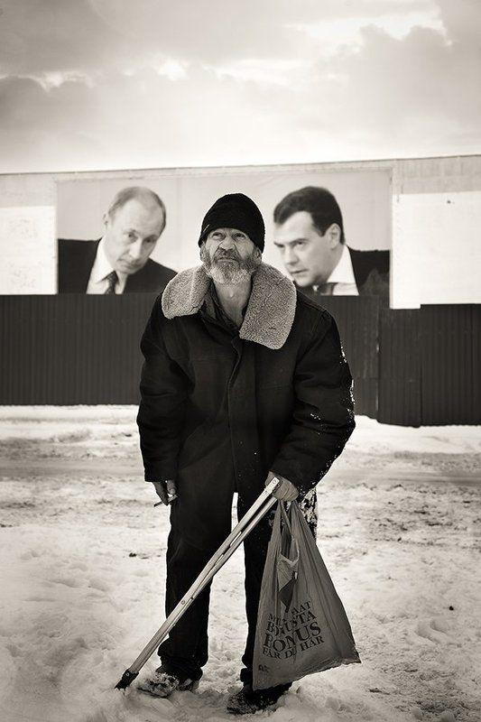 мурманск, власть, путин, медведев. Власть и я.photo preview