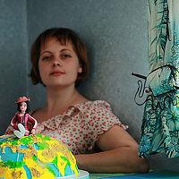 Portrait of a photographer (avatar) Елена Безрядина (Elena  Bezryadina)